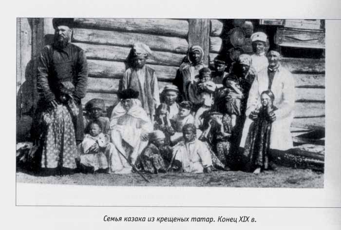 785843457 Языческие обряды крещеных татар Православие