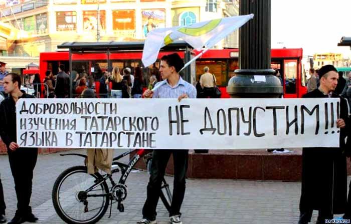 79696575 Сможет ли Турция использовать Татарстан в антироссийской политике? Анализ - прогноз Люди, факты, мнения Татарстан
