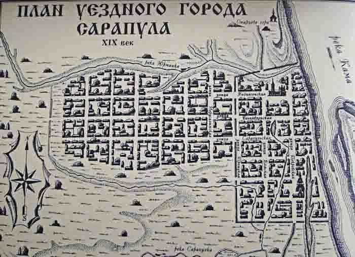 d68253e12d2d4ff38e99b1aa88acbac3 Сарапул: почему на гербе города изображена крепость? История и краеведение Удмуртия