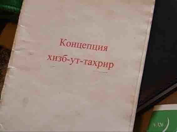 hizb-ut-tahrir-tatarstan3 Хизб ут-Тахрир в Татарстане Анализ - прогноз Антитеррор Ислам в России Татарстан