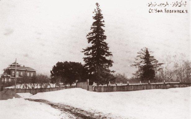 1-022822 Усольская гора и Сергиевский холм (продолжение) Неторопливые прогулки по Уфе