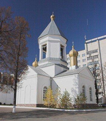 4-3282 Успенский мужской монастырь- Уфа от А до Я Уфа от А до Я