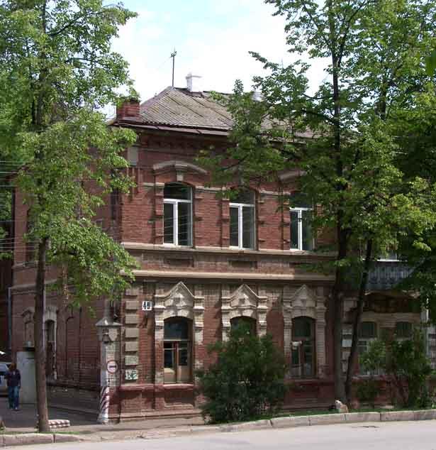 41341325_49 Чернышевского (Кузнецкая, Уфимская) улица Башкирия Уфа от А до Я