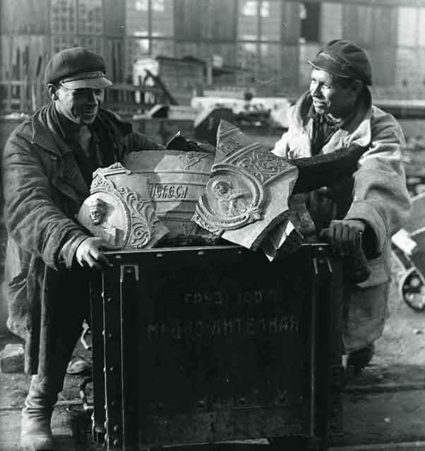 43635647474 Изъятие церковных ценностей в Казани в 1920-е гг. Православие Татарстан