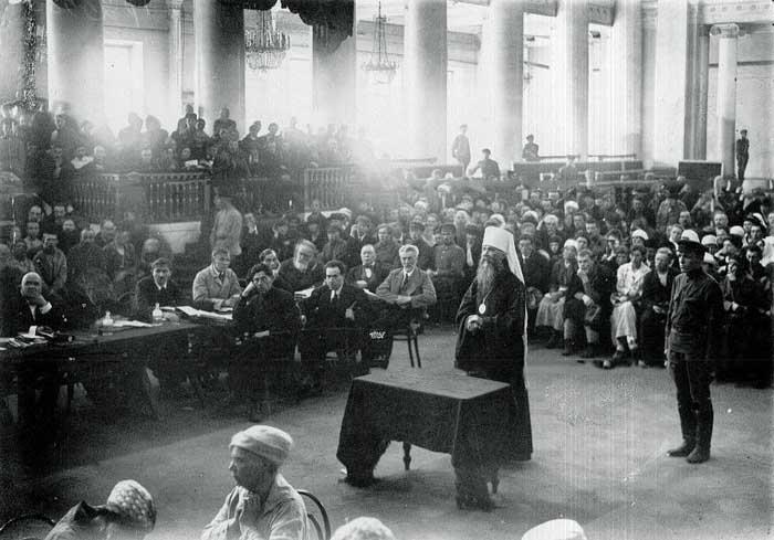 465645774 Изъятие церковных ценностей в Казани в 1920-е гг. Православие Татарстан