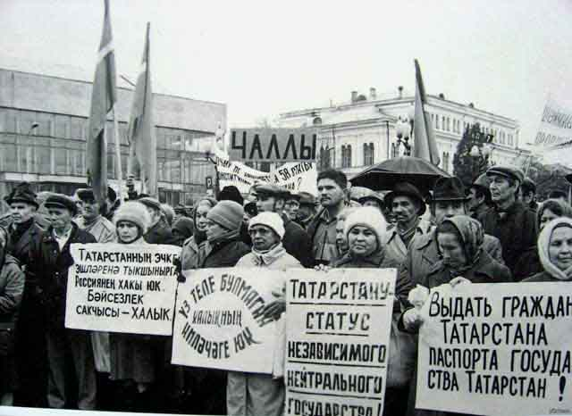 987096957 Татарстан объявил о независимости от России? Анализ - прогноз Татарстан