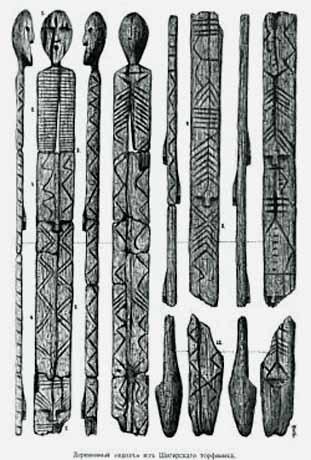 shigir_idol-3553 Шингирский идол имеет возраст 11 тыс. лет Люди, факты, мнения Свердловская область