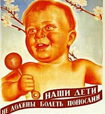 12363089 Оргия в детском садике Сыктывкара оказалась инсценировкой Люди, факты, мнения