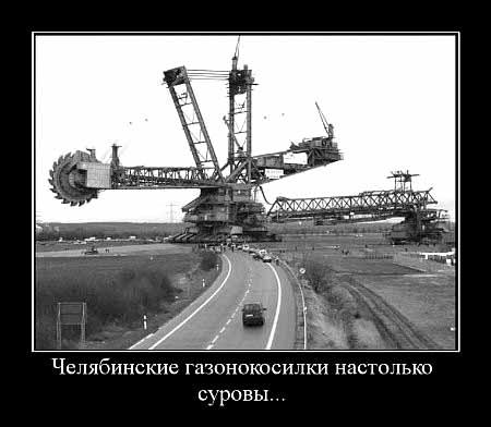 12442352564 Образ Челябинска создадут эксперты Британской школы дизайна?!! Анализ - прогноз Челябинская область