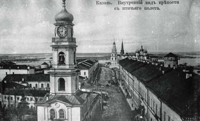 143425 Губернатор Казани Александр Жмакин Татарстан Фигуры и лица