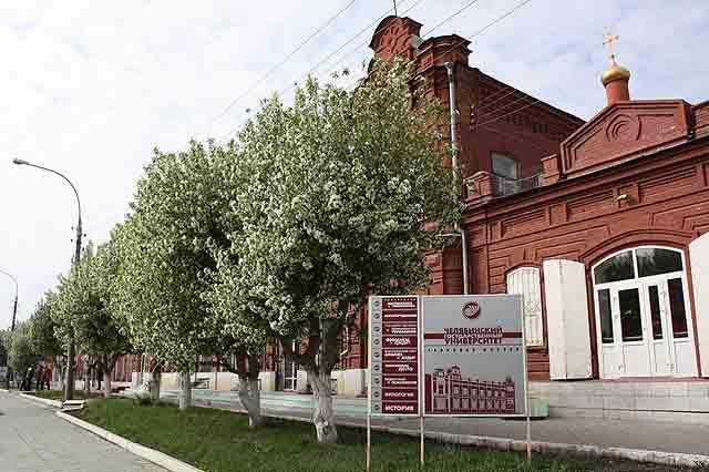 253645747 Троицк Челябинской области останется без университета Люди, факты, мнения Челябинская область