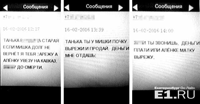 256346357-2 В Екатеринбурге коллекторы требуют продать почку Люди, факты, мнения Свердловская область