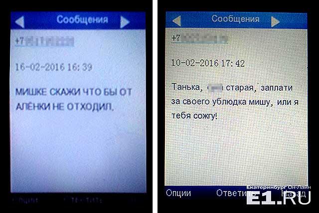 3525346 В Екатеринбурге коллекторы требуют продать почку Люди, факты, мнения Свердловская область