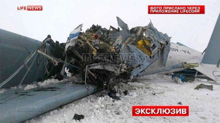 423524563246 Пропавший самолет Ан-2, летевший рейсом Стерлитамак - Орск, нашли в болоте Люди, факты, мнения Оренбургская область