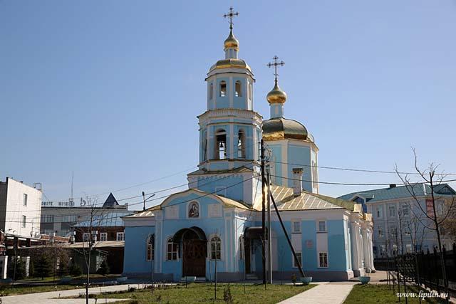 42354363 Кряшены Татарстана и их духовная миссия Народознание и этнография Татарстан
