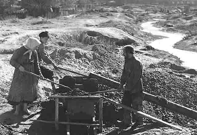 5364747 Добыча золота на Урале - общие тенденции Анализ - прогноз Свердловская область