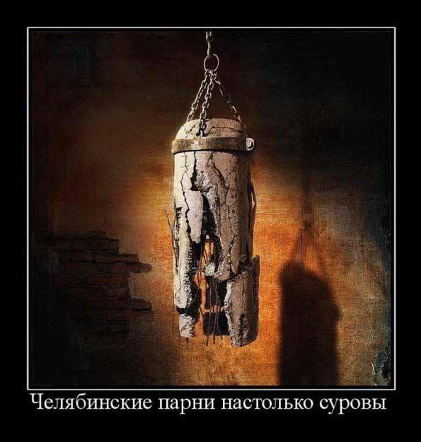647474 Суровый челябинский крановщик... Люди, факты, мнения Челябинская область