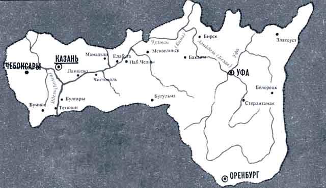 75647646 Чего хочет Татарстан? Малоизвестные документы История и краеведение Татарстан
