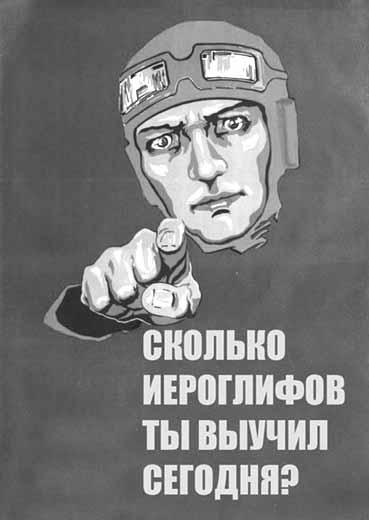 875899696969-2 Жители Екатеринбурга против генконсульства Китая в парковой зоне Люди, факты, мнения Свердловская область