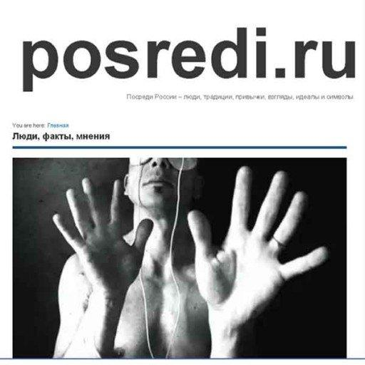 cropped-skrin-1-jpg Названия улиц в Мордовии напоминают эпоху СССР Мордовия Посреди РУ