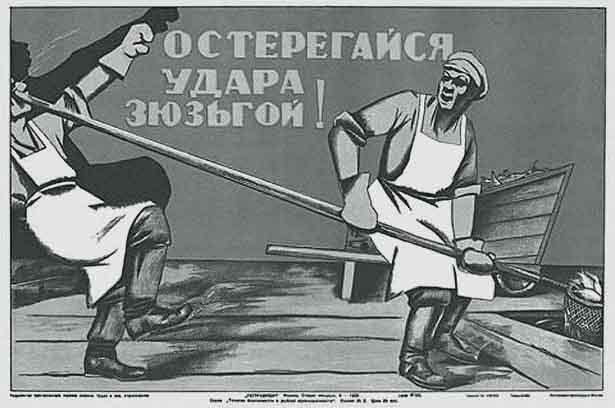sovetskie_plakatyi_po_tb_7 В Татарстане ликвидирована правозащитная организация «Агора» Люди, факты, мнения Татарстан