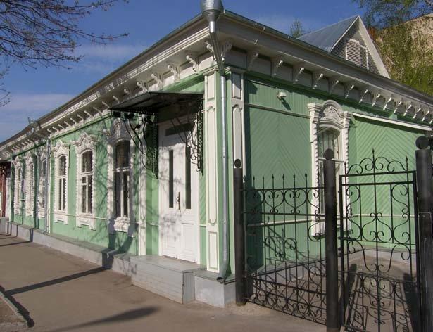 3-2406 Гоголя улица - Уфа от А до Я История и краеведение Уфа от А до Я