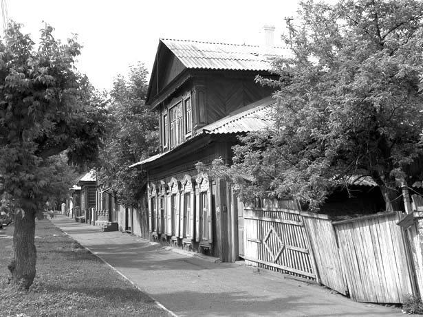 3-2480_33 Гоголя улица - Уфа от А до Я История и краеведение Уфа от А до Я