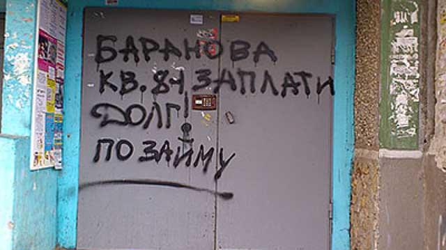 413523524626 Миньяр: коллекторы распылили в доме нервно-паралитический газ Люди, факты, мнения Челябинская область