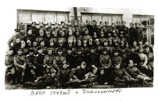 d33_22 Училище воздушной разведки Башкирия Блог писателя Сергея Синенко Защита Отечества