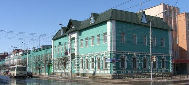 sh106771 Гоголя улица - Уфа от А до Я История и краеведение Уфа от А до Я