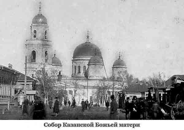 23526346 Собор Казанской иконы Божией Матери будет воссоздан в Казани на старом фундаменте Православие Татарстан