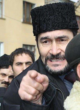 241435325 Дело о запрете Меджлиса крымско-татарского народа Антитеррор Ислам