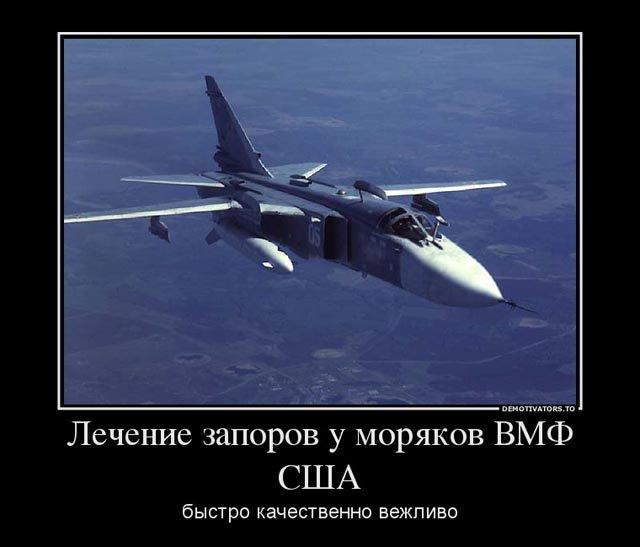 """5235265246 Рискнут ли американцы на силовой ответ российским """"воздушным хулиганам"""" Защита Отечества"""