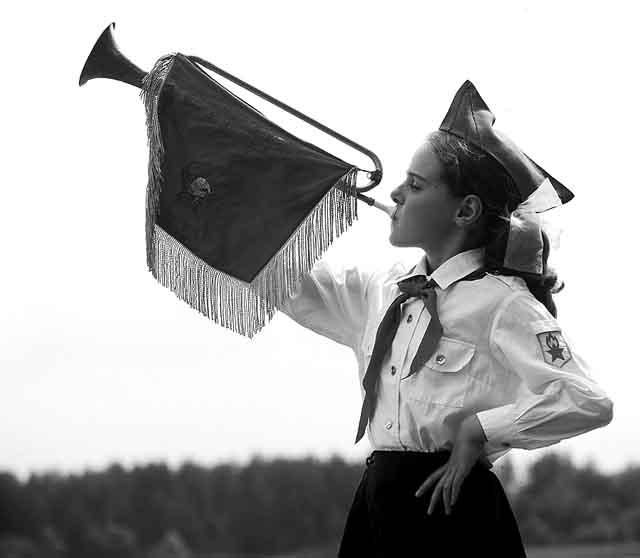 1321313 Пионерский отряд Стерлитамака Башкирия Люди, факты, мнения