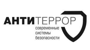 """21414-300x168 Антитеррористический форум """"Современные системы безопасности – Антитеррор"""" Антитеррор"""