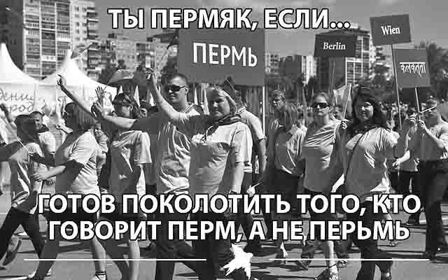 2563646 Пермская городская агломерация - пилотный проект для Центральной России Пермский край