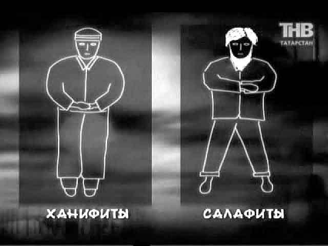 636363 Нейтрализована ячейка салафитов в Самаре, лидеры арестованы Антитеррор Самарская область