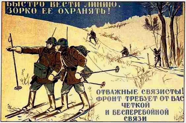 sviazisti_453254 Уфимский узел связи Блог писателя Сергея Синенко