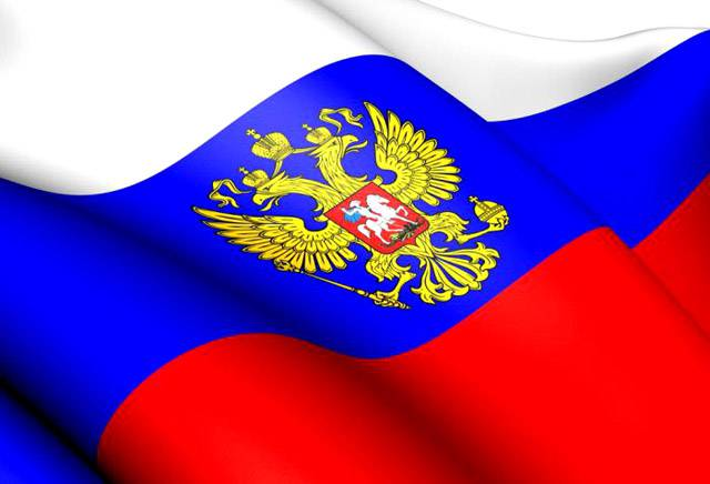 0001 Как защитить государственные символы России от «местных дизайнеров»? Башкирия Блог писателя Сергея Синенко