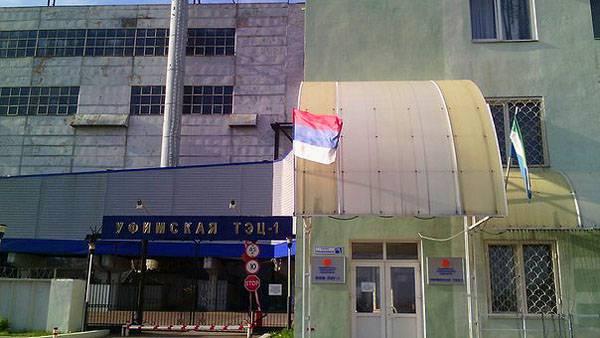 0002 Как защитить государственные символы России от «местных дизайнеров»? Башкирия Блог писателя Сергея Синенко