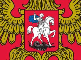 0006 Как защитить государственные символы России от «местных дизайнеров»? Башкирия Блог писателя Сергея Синенко