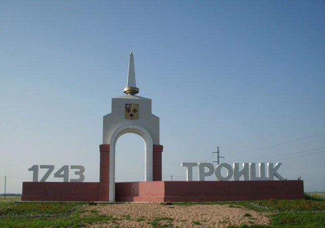66477 Рабочие Троицка: мы не рабы и не жители «Поднебесной» Люди, факты, мнения Челябинская область Экономика и финансы