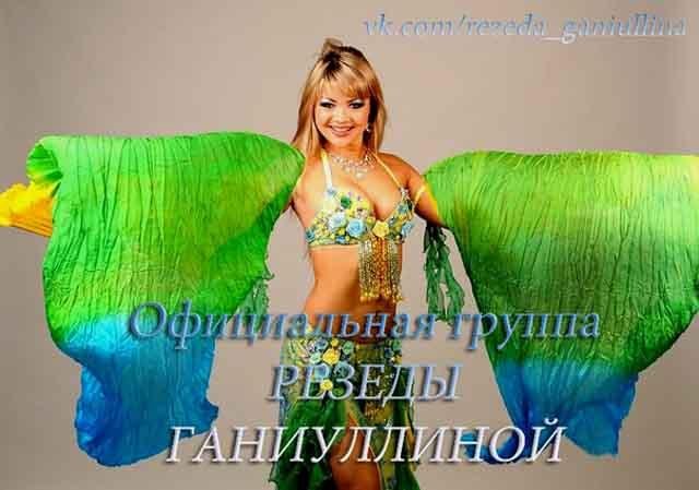 1143453535 Резеда Ганиуллина и законы шариата Люди, факты, мнения Татарстан