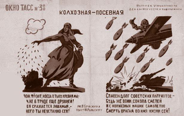 02-84 Женщины кормят страну... Блог Сергея Синенко Защита Отечества История и краеведение