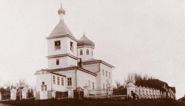S-Sergi-cer22 СЕРГИЕВСКАЯ ЦЕРКОВЬ Башкирия Православие Уфа от А до Я