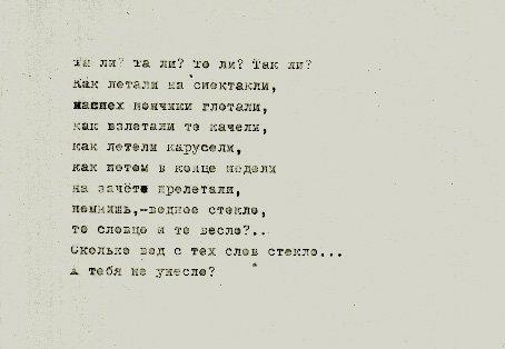 St_Shal-2 Стихи Станислава Шалухина Башкирия Блог Сергея Синенко Люди, факты, мнения