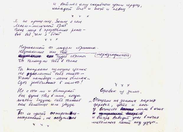St_Shal-4 Стихи Станислава Шалухина Башкирия Блог Сергея Синенко Люди, факты, мнения
