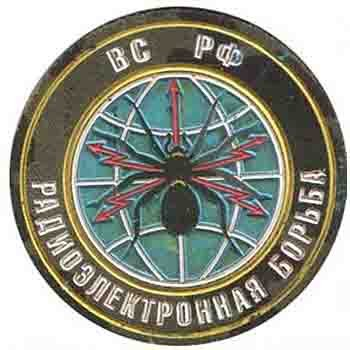 На полигоне в Челябинской области обнаружена «Ртуть» Защита Отечества Челябинская область