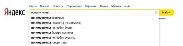 22222 Стереотипные представления о народах и регионах России Народознание и этнография