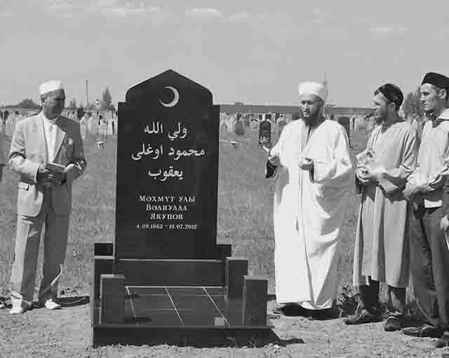 256263636 Как организованы похороны у татар - старинные обычаи и обряды Народознание и этнография Татарстан